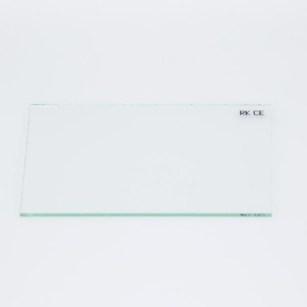 210243-Ersatz-Glasscheibe-für-Notschlüsselfach